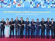 Премьер-министр Вьетнама принял участие в юбилейном саммите АСЕАН-Южная Корея
