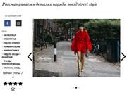 Дизайн вьетнамского модельера «одевает» международные СМИ
