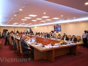 Официальное открытие русскоязычной версии электронной газеты ВьетнамПлюс