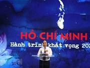 Премьер-министр принял участие в художественной программе «Хо Ши Мин - путь желания 2020»