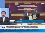 Поздравление ВИА от тайского PRD