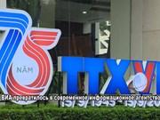 75 лет Вьетнамскому Информационному Агентству – непрекращаюшийся поток официальной информации
