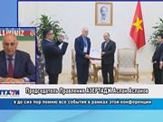 Поздравление ВИА от азербайджанского АЗЕРТАДЖ