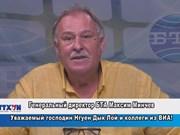 Поздравление ВИА от болгарского БТА (BTA)
