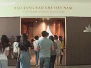 Музей вьетнамской прессы - место истории