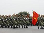 Церемония запуска и репетиции плана по обеспечению безопасности во время XIII съезда Партии