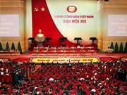 XII съезд КПВ: вступление в эпоху интеграции и развития
