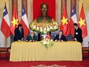 50 лет установления дипломатических отношений между Вьетнамом и Чили (25 марта 1971 г. - 25 марта 2021 г.)