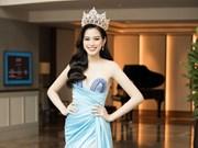 Мисс Мира Вьетнам - 2021