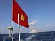 Священный национальный флаг на архипелаге Чыонгша