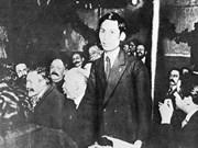 Празднование 110-летия отъезда Дяди Хо из Вьетнама ради поиска спасения страны (5 июня 1911 г. - 5 июня 2021 г.)