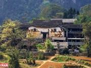 Тайнственный старинный дом в Хашунге