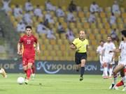 Сборная Вьетнама впервые вышла в финальный отборочный раунд чемпионата мира по футболу