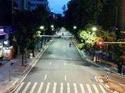 Передвижение в Ханое в дни усиленного социального дистанцирования