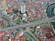 Улицы Ханоя в дни социального дистанцирования