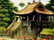 Деревня вышивки Куатдонг