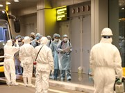30 граждан Вьетнама прибыли в аэропорт Вандон из Китая