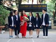 Вьетнамские учителя светятся в Аозай