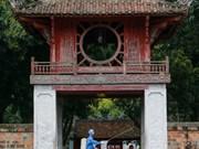 Ханой закрыл туристические объекты для дезинфекции