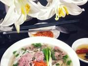 Фо - кулинарный посол Вьетнама в мире