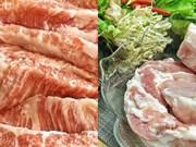 Лапша по-ханойски с жареной свининой