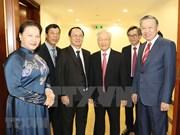 ЦК КПВ созывает 13-ю сессию