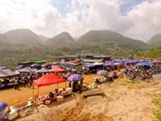 Рынок Канкау - это намного больше, чем просто рынок