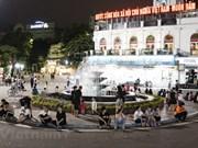 Пешеходные улицы Ханоя - новое место для культурных мероприятий и развлечений