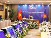 АСЕАН 2020: 19-е заседание Совета экономического сообщества АСЕАН