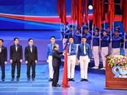 Церемония знаменует 90-летие основания Союза молодежи