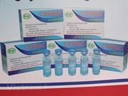 Во Вьетнаме официально запущена исследовательская программа клинических испытаний вакцины COVIVAC