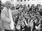 131 год со дня рождения президента Хо Ши Мина (19 мая 1890 г. - 19 мая 2021 г.): эпоха Хо Ши Мина