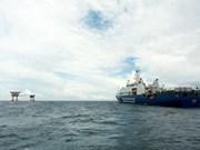 Береговая охрана Вьетнама принимает участие в международных миссиях