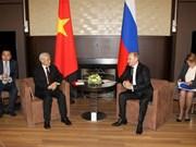 70-летие вьетнамско-российских дипломатических отношений