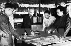Президент Хо Ши Мин – основатель и наставник вьетнамской коммунистической партии