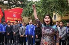 Молодые коммунисты:  Клятвы, горящие энергией нового поколения
