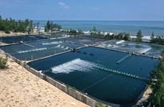 """Устойчивое развитие рыбного хозяйства:  Скажи """"нет"""" эксплуатации морских ресурсов искорененным образом"""
