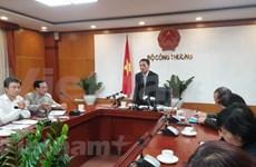 """Министерство промышленности и торговли готово к """"оперативным планам"""" реагирования на COVID-19"""