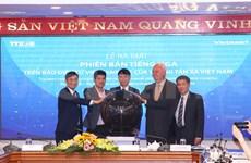 ВИА официально запустило русскую версию электронной газеты VietnamPlus