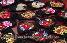 Зарубежные издания восторженно отзываются о масках с вьетнамским дизайном