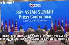 АСЕАН единогласно расширила сотрудничество для стабилизации ситуации в Восточном море
