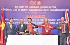 Превратить Вьетнам в центр экономического союза глобального масштаба