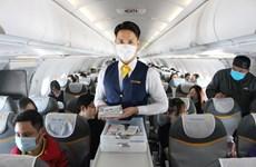 Лететь с новой авиакомпанией Вьетнама - Vietravel Airlines