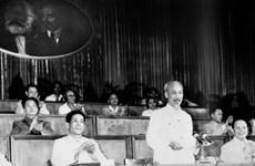 III съезд Партии: строительство социализма на Севере, воссоединение страны