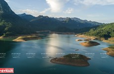 Озеро Наханг