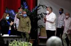 Поздравление по случаю восьмого съезда Коммунистической партии Кубы