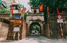 Ворота Окуантьыонг - историческая реликвия, сопровождавшая развитие столицы Ханой