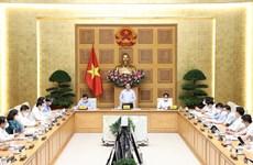 Всемирный банк снизил прогноз экономического роста Вьетнама примерно до 4,8% в 2021 году