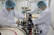 К 2025 году Вьетнам освоит технологию производства 10 вакцин