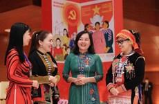 91 год со дня основания Союза женщин Вьетнама (20 октября 1930 г. - 20 октября 2021 г.): активное продвижение качеств женщин